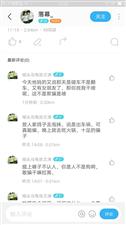 yuepao专家张文涛