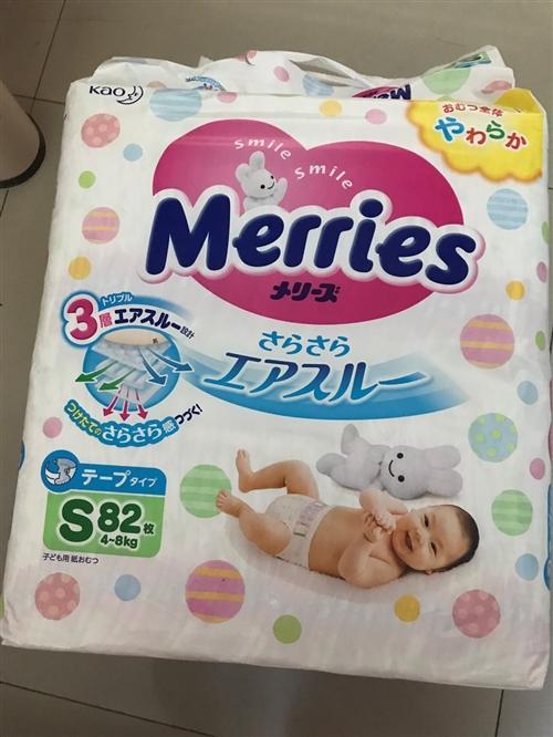 花王纸尿裤囤多了,S码2包,一包82片。  今年10月中旬买的