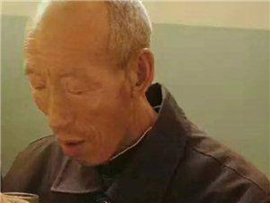 寻人启事,男河南店人身高一米八左右,年纪78岁,身穿深棕色上衣,黑色裤子,今天30号下午两点走丢望看