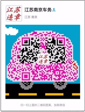 南京汽车过户需要材料