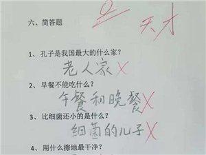 天才啊。。