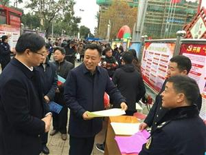 12月4日国家宪法日系列宣传活动