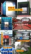 郑州岂昂实业有限公司的洗轮机好嘛?