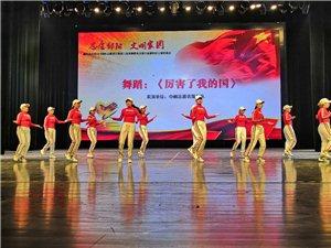 """鄱阳隆重举行""""12.5""""国际志愿者日表彰大会及文艺汇演"""