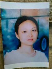 寻找亲人,张雪芹女38岁,中等身材眉毛很细圆圈有点红,2005年在郑州被人贩子拐卖至今未归,不想看着