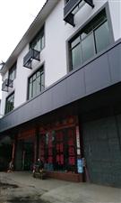 渡江莲塘的店招牌一拆除已经一年多了,拆的时候就很积极,说拆后两个月内就会从新搞好新招牌并打好店名,可