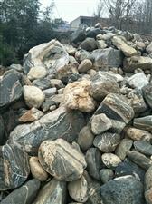 本人有300~400吨泰山园林石现低价处理,有意者可以和我联系