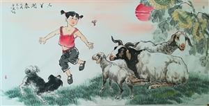 《三羊开泰》