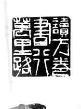 研学旅行之山东大学