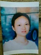 寻找亲人,张雪芹女今年38岁河南南阳内乡县人脸有点圆眉毛很细眼圈有点红,2005年10月在南阳市或是