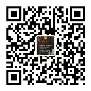安岳恒信.荣廷,最低起步成交价5300起!!!