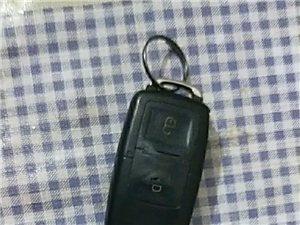 失物招领:寻乌民政局附近捡到一车钥匙,请失主尽快来认领!