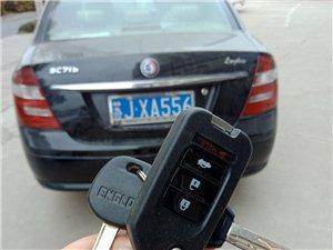 东台安信开锁,汽车芯片钥匙,遥控匹配