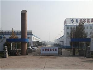 东营海容新材料有限公司是一家EPS模块生产厂家,主要生产EPS模块、海容EPS模块、空腔模块、墙体保