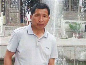 【紧急寻人】刘喜成,男,61岁,于12月10日晚10点后从清凉金源小区走丢了,望见到者速与家人联系,