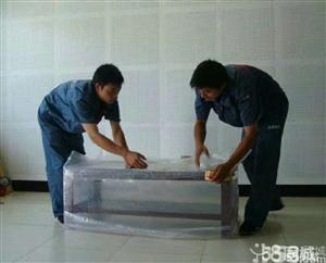 专业顺和搬家保洁服务有限公司