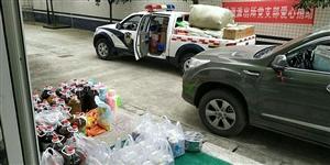 大邑公安局带头爱心人士援助阿坝州贫困村