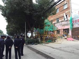 城郊影剧院对面突发脚手架倒塌事件