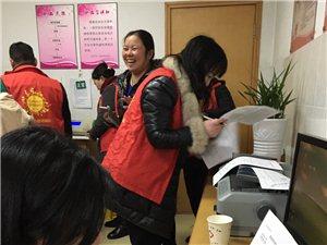 【爱心公益无偿献血】大天恒彩票注册公益2018二次献血公益