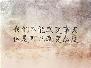 要努力啊,为了想要的生活,为了人间的烟火气,为了今天的风和月。加油(???_??)?�迎迎�