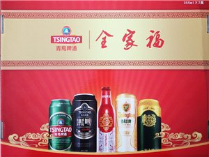 青岛啤酒节日礼盒,即将上市!