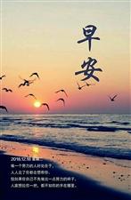 今天很短,但今天很重要,漂亮的今天,不仅可以把昨天的辉煌变成明天的辉煌,更可以把昨天的失败变成明天的