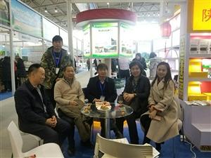 """陕西金桥茶业参加全国""""双百""""对接活动"""