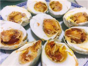 好吃的马踏湖鸭蛋,油多的不要不要的。