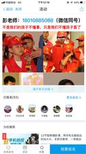 印象梵翼艺术大型公益免费小小卖报童活动