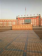 观博兴第五中学