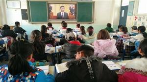 闫家学区组织师生观看庆祝改革开放40周年大会