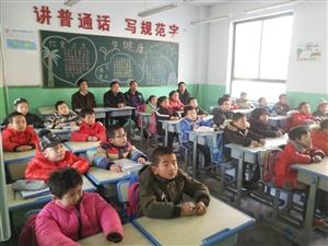 马关学区组织师生观看庆祝改革开放40周年大会