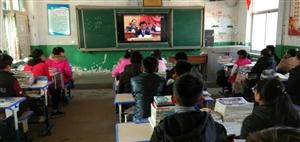 张棉学区组织全体师生观看庆祝改革开放40周年大会