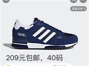 阿迪和锐步男鞋,今年双十二在淘宝官方旗舰店购入,需要的联系我