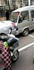 重大事件!博奥华城南门惊现连环车祸……
