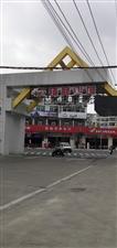 海南省琼海市嘉积镇先锋城农贸市场不久将开业琼海市嘉积镇先锋城市场的前身是琼海市富海