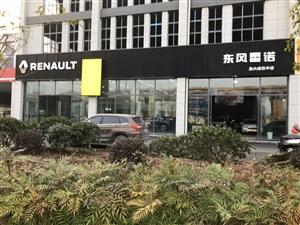 欧洲销量名列前矛的电动汽车即将投放中国市场