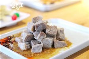 木辛水水冰煮羊(山阳店)优惠回馈