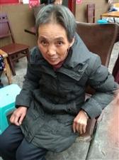 寻人启事!70岁老人在大足西贵堂附近走失,希望大家帮忙留意下