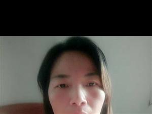 李峰女,骗婚的骗子,诈骗犯