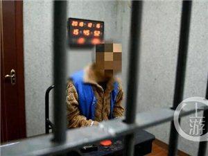 大足男子三次偷同一蛋糕店被抓!出狱后不到一月他又去了....