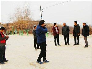 【镜头看变化】张家川在线与大关山摄影俱乐部走进木河高山村摄影采风