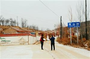 【镜头看变化】木河高山村的新变化