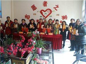 中国妇女发展基金会的关爱...在龙8国际娱乐城