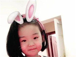 【孩子已找回请勿再转发】郭晓愉官网—亚博娱乐app官网县城区二小学生极速扩散寻人