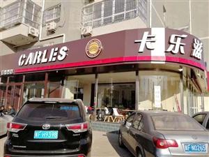 快餐店招工