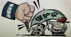 话议:全国击击,扫黑除恶,建设平安中国2018年初党中央发出重拳出击,打黑除恶,建设平安中国