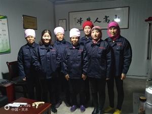 张家川有一个专业种植花椒的团队名叫龙投种植农民专业合作社