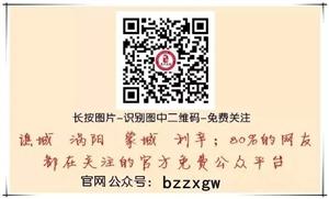 【重要提醒】我市将于12月27日再次开通新农合网上缴费系统