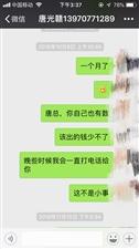 无信用企业-江西XX神药业有限公司,我是名大学生!